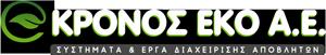 KRONOS ECO - Διαχείριση Αποβλήτων - Ανακύκλωση